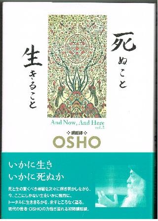 osho6.jpg