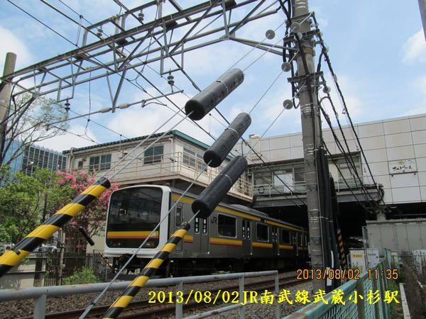 0802kosugi32.jpg