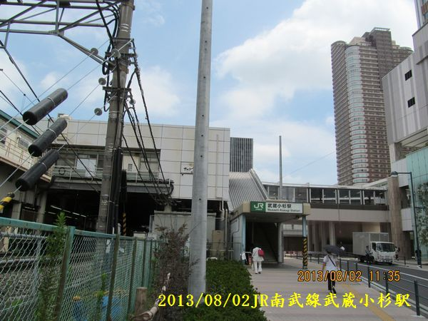 0802kosugi33.jpg