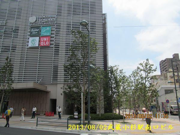 0802kosugi35.jpg