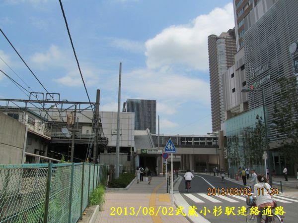 0802kosugi36.jpg