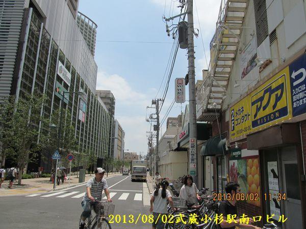 0802kosugi38.jpg