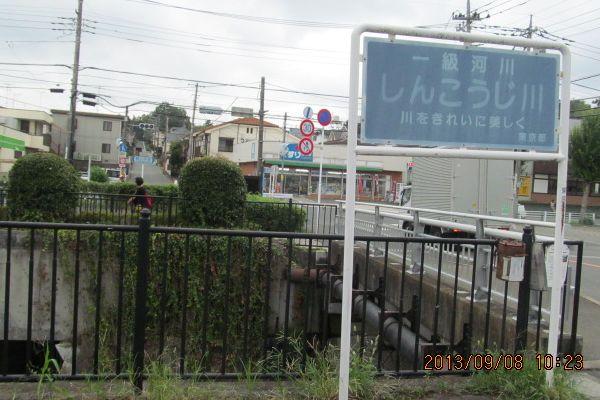 0908shinkoji03.jpg