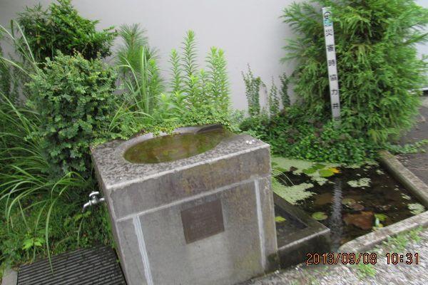 0908shinkoji10.jpg