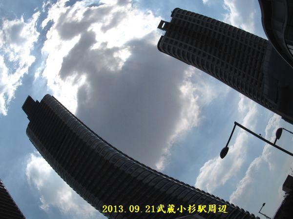 0921kosugi02.jpg
