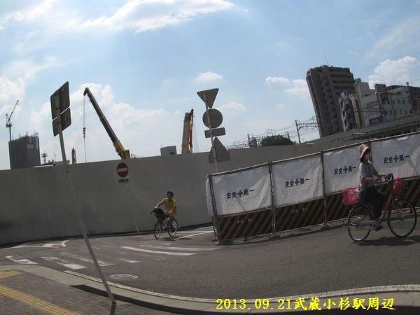 0921kosugi03.jpg