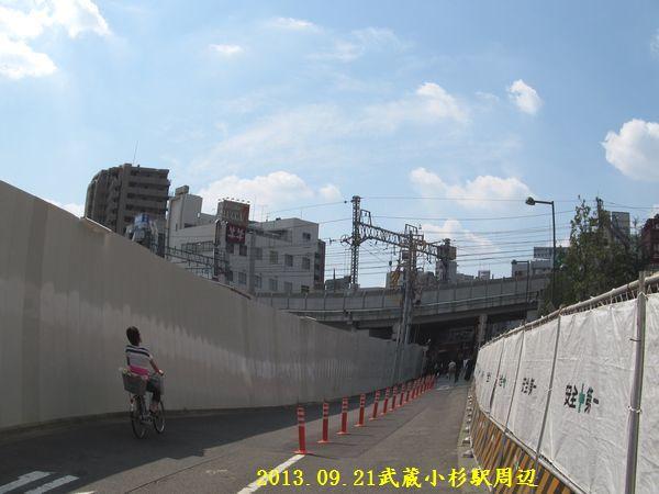 0921kosugi05.jpg