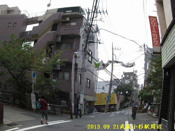0921kosugi08.jpg