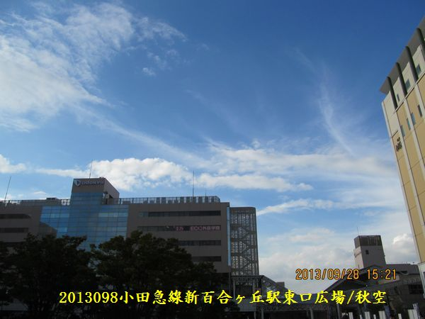 0928shinyuri03.jpg