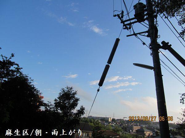20130827-002.jpg