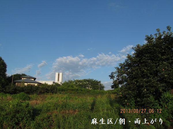 20130827-017.jpg