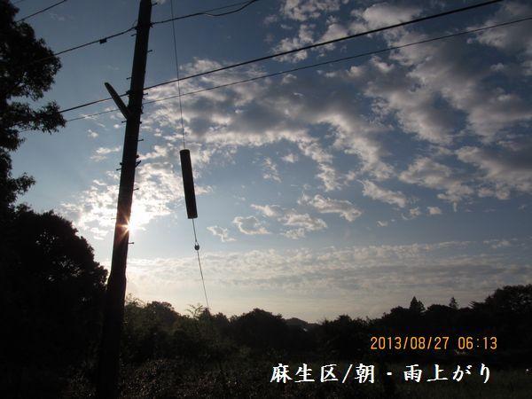 20130827-019.jpg