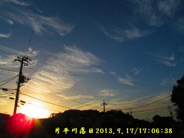 20130917m-430.jpg