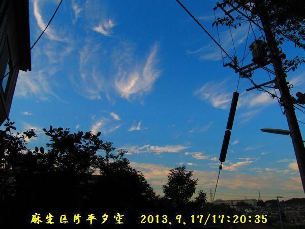 20130917m-468.jpg