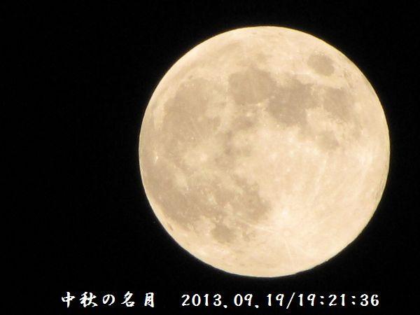 20130919-11.jpg
