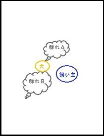 H2_20130416210422.jpg