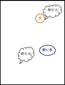 H3_20130416210505.jpg