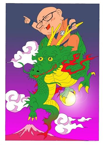 ドラゴンとでんちゃん