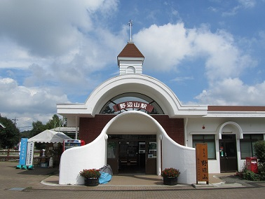 野辺山駅①