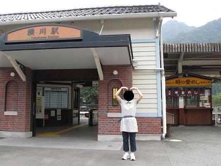 横川駅&峠の釜めし