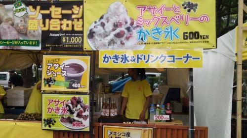12かき氷のお店