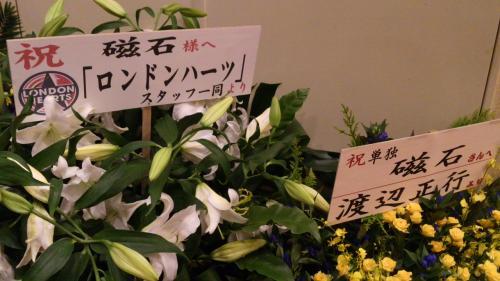③花DCIM1533