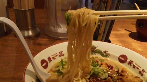 ⑨麺DCIM1632