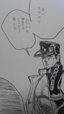 ①承太郎DCIM1942
