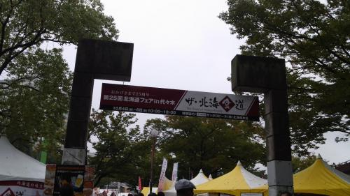 ①入口DCIM2124
