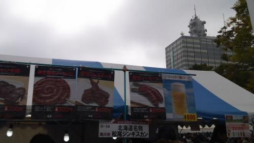 ⑤松尾ジンギスカンDCIM2155
