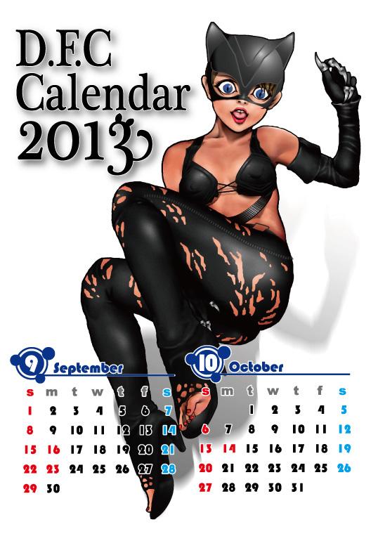 2013.カレンダー.9.10