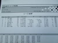 DSCN2107.jpg