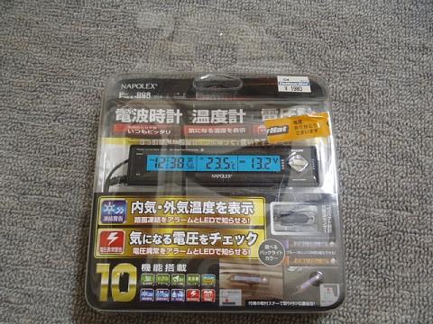 1_201309292032235b1.jpg