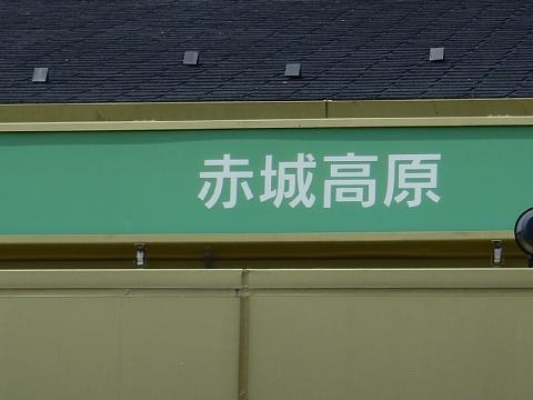 2_20130818220202b64.jpg