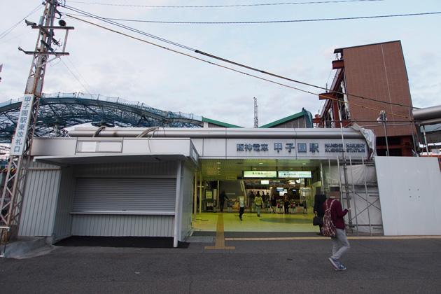 20141019_koshien-02.jpg
