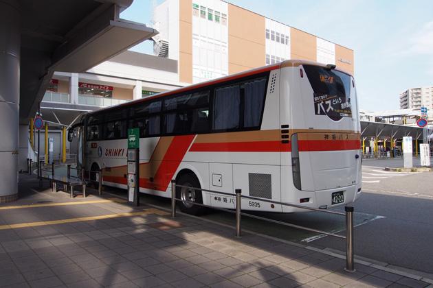 20141026_shinki_bus-01.jpg