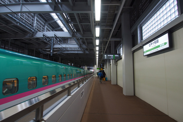 20141101_shichinohe_towada-01.jpg
