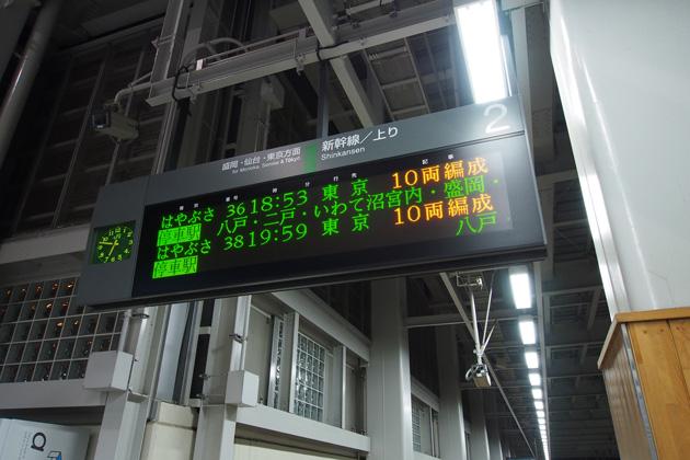 20141101_shichinohe_towada-03.jpg