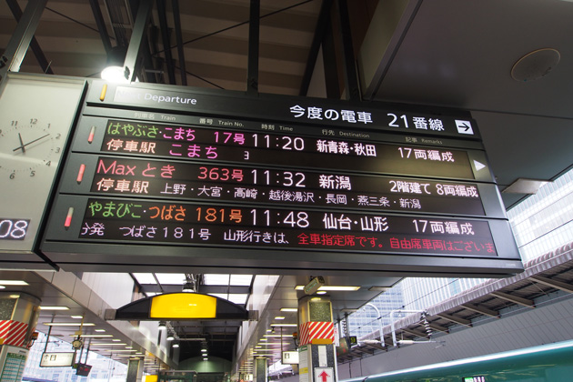 20141101_tokyo-01.jpg