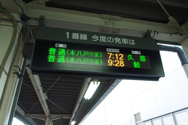 20141102_hachinohe-01.jpg