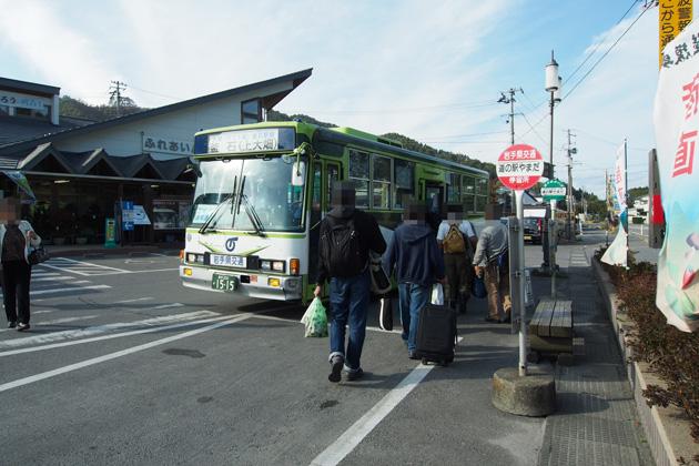 20141102_iwateken_transport-01.jpg