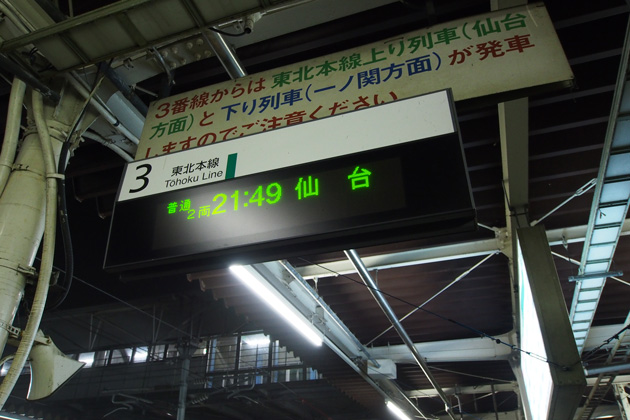 20141102_kogota-01.jpg