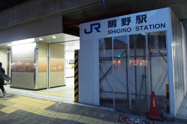 20141108_shigino-01.jpg