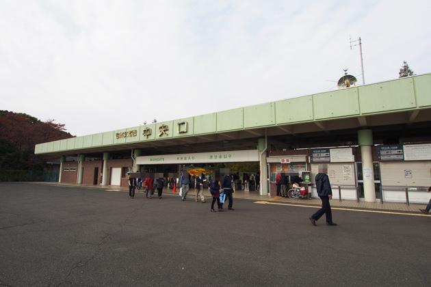 20141116_expo_commemoration_park-02.jpg