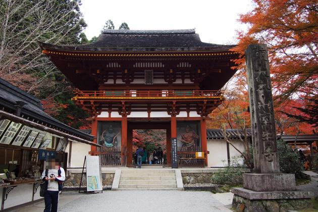20141124_murouji_temple-02.jpg