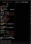 DN 2014-12-01 01-40-42 Mon