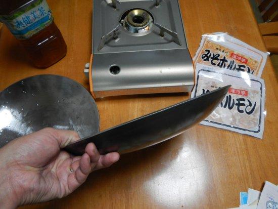 皿鉄板02