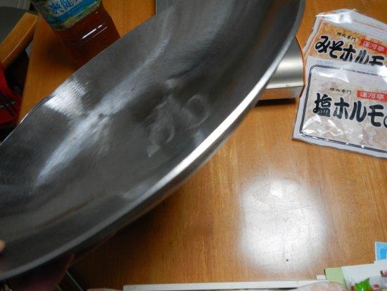 皿鉄板03
