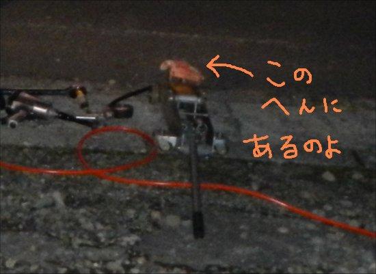 タイヤ交換2013秋04