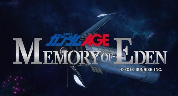 Memory of Eden 0